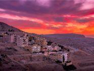موضوع تعبير عن وادي موسى