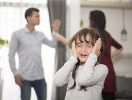 ما هي آثار المشاكل الزوجية على الأطفال؟