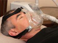 ضيق التنفس: أسباب وعلاج