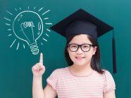 كيف تتفوق في الدراسة؟ أهم 3 طرق عملية