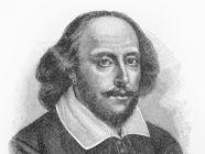 شكسبير