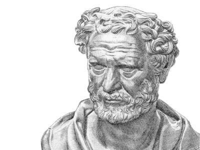 ديموقريطوس