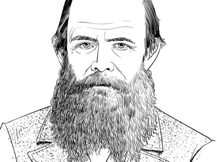 دوستويفسكي