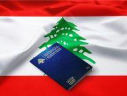ما هي الأوراق المطلوبة للسفر إلى لبنان؟