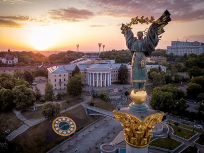 ما هي الأوراق المطلوبة للسفر إلى أوكرانيا؟
