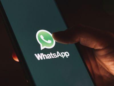 كيف أبحث عن جروبات الواتساب على هاتفي، وعن جروبات الواتساب العامة؟