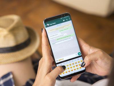 كيف أرسل رسالة فارغة عبر الواتساب؟